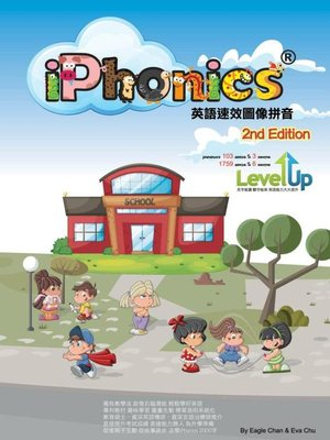 cover image of iPhonics 2nd Edition