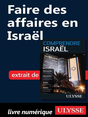 cover image of Faire des affaires en Israël
