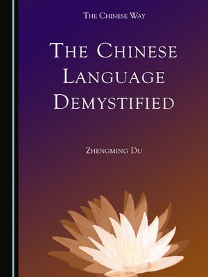 cover image of The Chinese Language Demystified