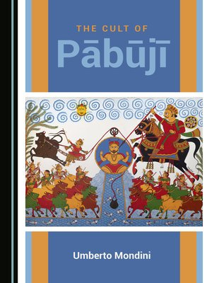 cover image of The Cult of Pābūjī