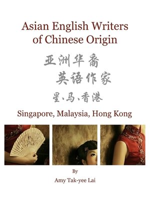 cover image of Asian English Writers of Chinese Origin