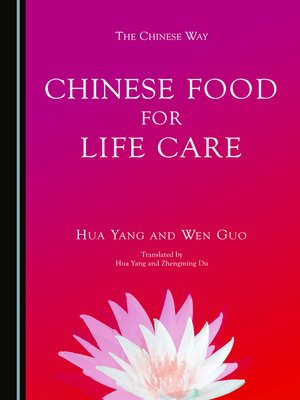 cover image of Chinese Food for Life Care