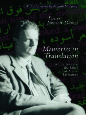 cover image of Memories in Translation
