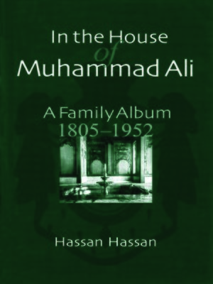 cover image of In the House of Muhammad Ali