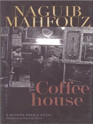 cover image of The Coffeehouse