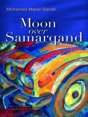cover image of Moon over Samarqand