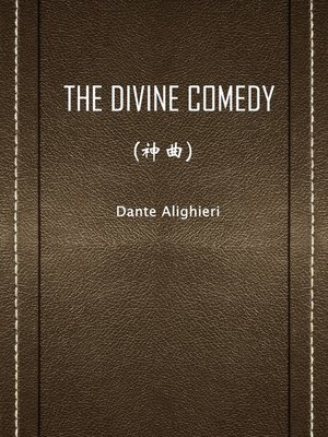 cover image of The Divine Comedy(神曲)
