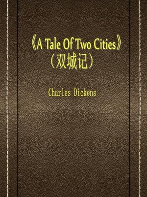 cover image of A Tale Of Two Cities(双城记)