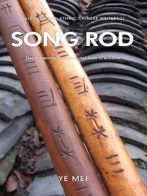 cover image of Song Rod《歌棒》  (Song Rod)