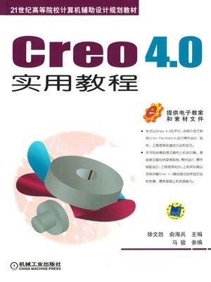 cover image of Creo 4.0实用教程