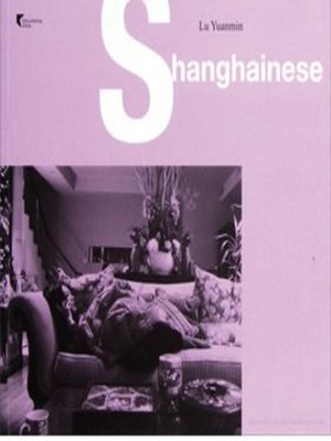 cover image of 上海人 (英文版) (Shanghainese (English edition))