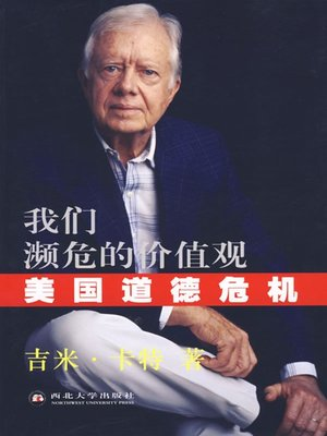 cover image of 我们濒危的价值观:美国道德危机(Our Endangered Values: America's Moral Crisis)