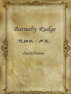 cover image of Barnaby Rudge(巴纳比·卢杰)