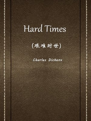 cover image of Hard Times(艰难时世)