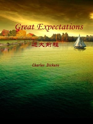 cover image of Great Expectations(远大前程)