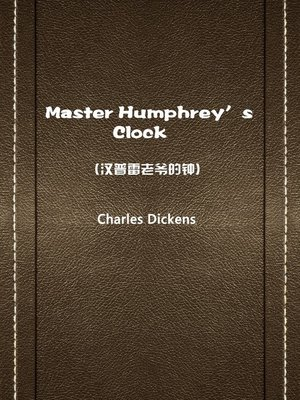 cover image of Master Humphrey's Clock(汉普雷老爷的钟)