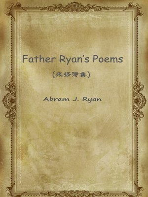 cover image of Father Ryan's Poems(来扬诗集)