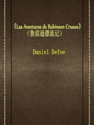 cover image of Las Aventuras De Robinson Crusoe(鲁滨逊漂流记)