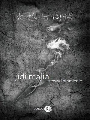 cover image of 吉狄马加诗集(波兰语) (Poems by Jidi Majia (Polish )