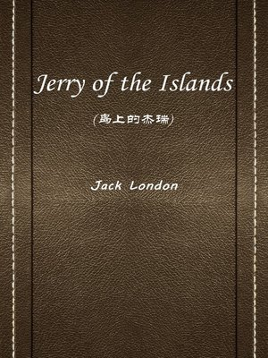 cover image of Jerry Of The Islands(岛上的杰瑞)