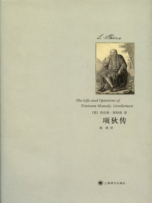 cover image of 项狄传 (Tristram Shandy)