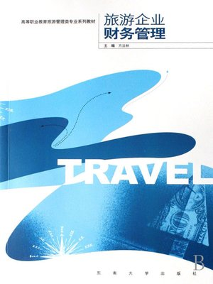 cover image of 旅游企业财务管理 (Financial Management for Tourism Enterprises)