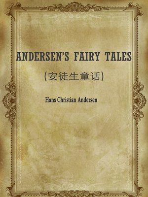 cover image of Andersen's Fairy Tales(安徒生童话)