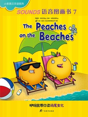 cover image of The Peaches on the Beaches