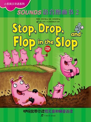 cover image of Stop, Drop, and Flop in the Slop