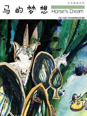 cover image of Horse's Dream