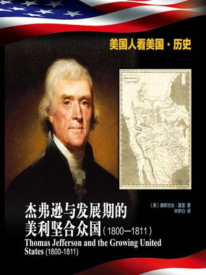 cover image of Thomas Jefferson and the Growing United States