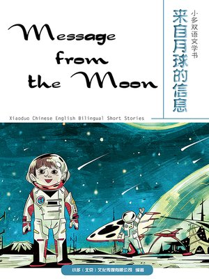cover image of Message from the Moon