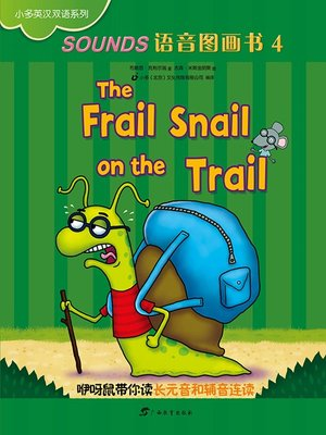 cover image of The Frail Snail on the Trail