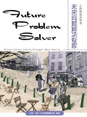 cover image of Future Problem Solver