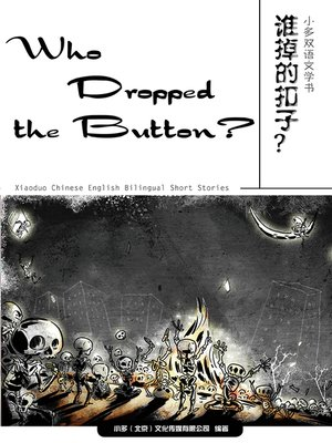 cover image of Who Dropped the Button?