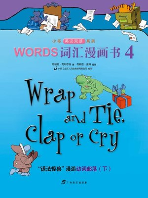 cover image of Wrap and Tie, Clap or Cry