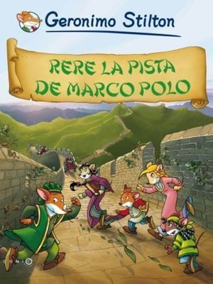 cover image of Rere la pista de Marco Polo