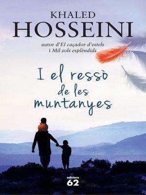 cover image of I el ressò de les muntanyes