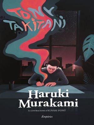 cover image of Tony Takitani (Edició en català)