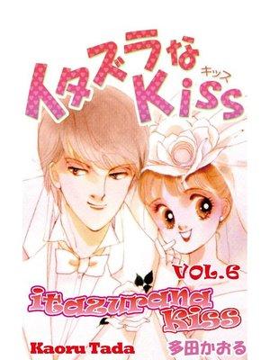 cover image of itazurana Kiss, Volume 6
