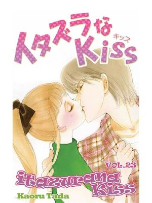 cover image of itazurana Kiss, Volume 23