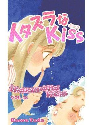cover image of itazurana Kiss, Volume 18