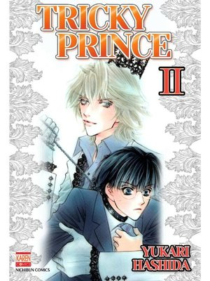 cover image of TRICKY PRINCE (Yaoi Manga), Volume 2