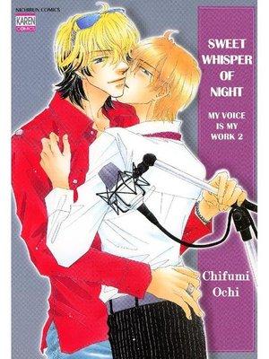 cover image of Sweet Whisper of Night, Volume 1