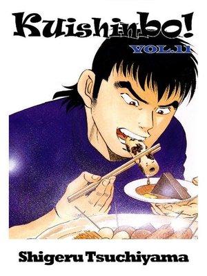 cover image of Kuishinbo!, Volume 11