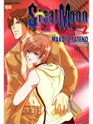 cover image of Steal Moon (Yaoi Manga), Volume 2