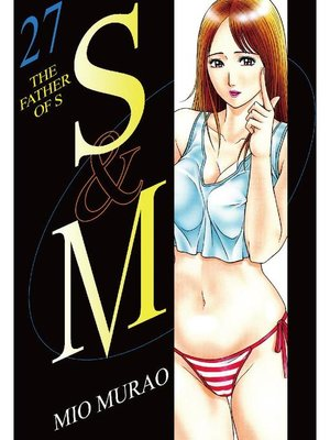cover image of S and M, Volume 27