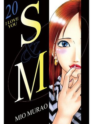 cover image of S and M, Volume 20