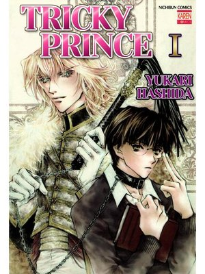 cover image of TRICKY PRINCE (Yaoi Manga), Volume 1