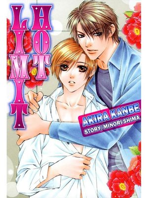 cover image of HOT LIMIT (Yaoi Manga), Volume 1